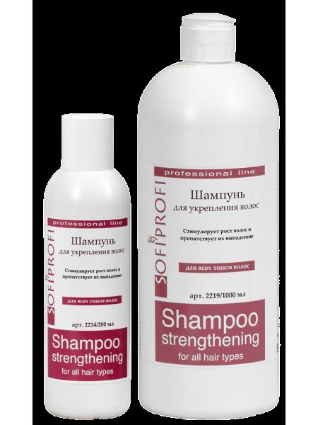 Шампунь для укрепления волос SofiProfi