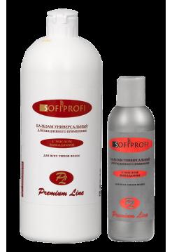 Универсальный бальзам для всех типов волос с маслом макадамии SofiProfi