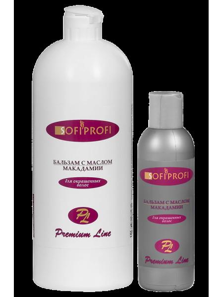 Бальзам для окрашенных волос с маслом макадамии и натуральным силиконом SofiProfi