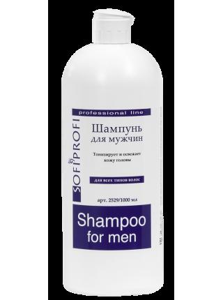 Шампунь для мужчин SofiProfi