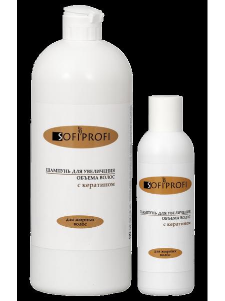 Шампунь для придания объёма для жирных волос SofiProfi
