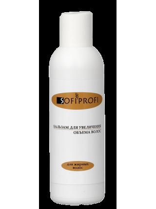 Бальзам для придания объёма жирным волосам SofiProfi