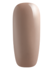 UV/LED гель-лак Sophin Beige Vintage, бежевый
