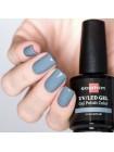 UV/LED гель-лак Sophin Dove, серо-голубой