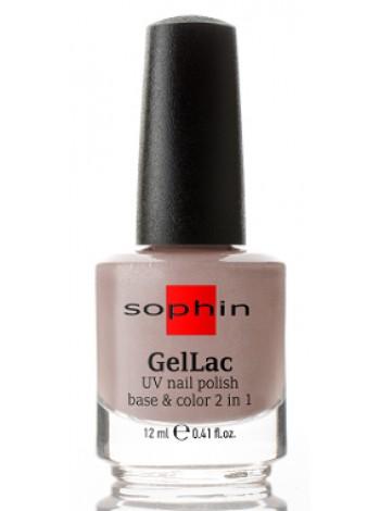 Лак для ногтей Sophin Gellac 0621