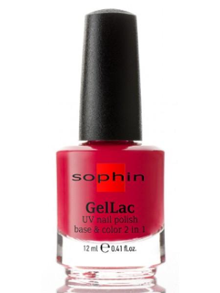 Лак Gellac Sophin №0630 (ягодно-розовый)