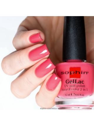 Лак Gellac Sophin №0631 (кораллово-розовый)
