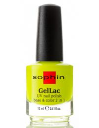 Лак Gellac Sophin №0650 (ярко-желтый неоновый)