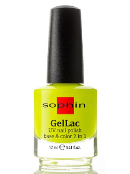 Лак для ногтей Gellac Sophin