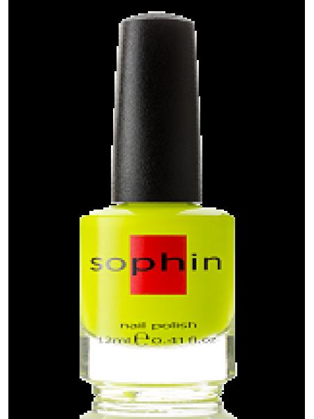 Лак Sophin №0231 (жёлтый неон)