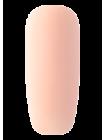 Лак для ногтей Sophin 0368