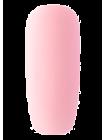 Лак для ногтей Sophin 0369